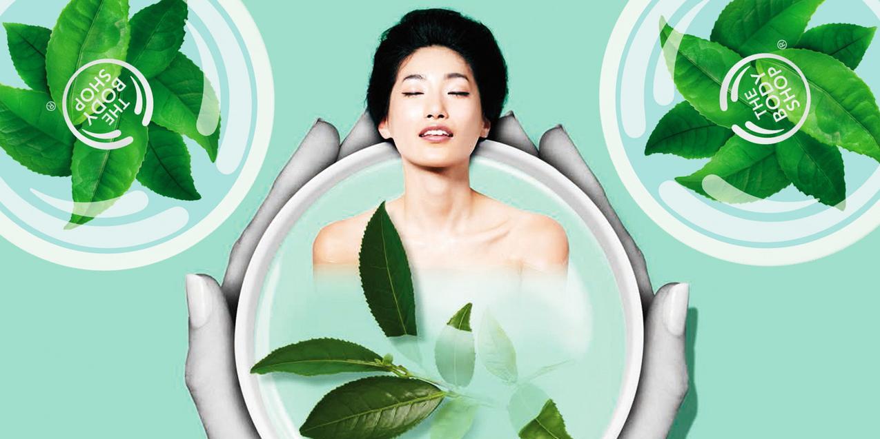The Body Shop - materiały prasowe