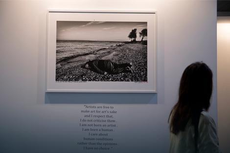 Fotografija je prikazana na izložbi u Nju Delhiju