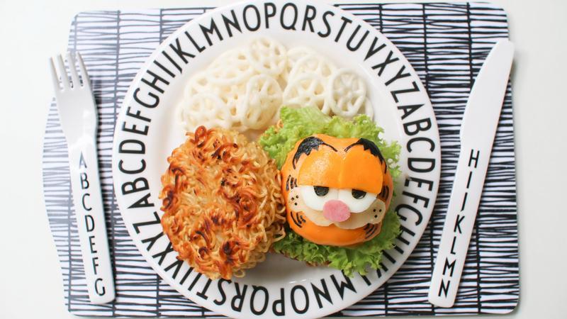 Garfield - Fotó: Northfoto