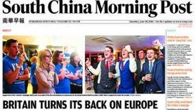 """""""Tragiczny podział"""",  """"Narodziny nowej Brytanii"""", """"Kto następny?"""" - Brexit na okładkach dzisiejszych gazet"""