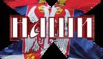 """SNP Naši neće sa radikalima, jer je Šešelj """"suviše mek"""" prema Vučiću"""