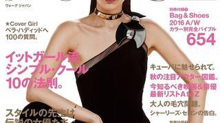 "Bella Hadid aż na dwóch okładkach ""Vogue'a"""