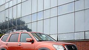 Kia Borrego: V8 pod maską koreańskiego SUV-a