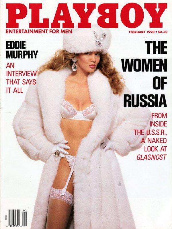 Okładka amerykańskiego Playboya, Bogna Sworowska