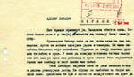 Srbin koji je prvi zapretio Hitleru