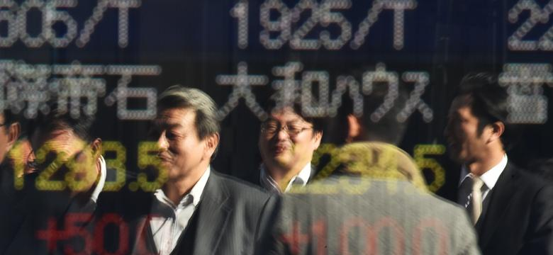 Na azjatyckich giełdach wzrosty, w Japonii i Chinach bez sesji