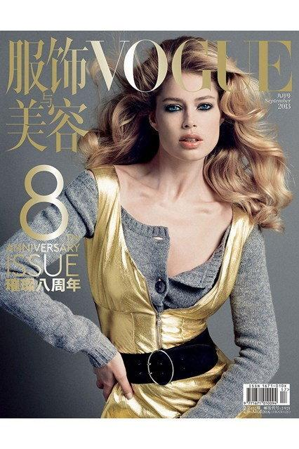 Vogue China September 2013
