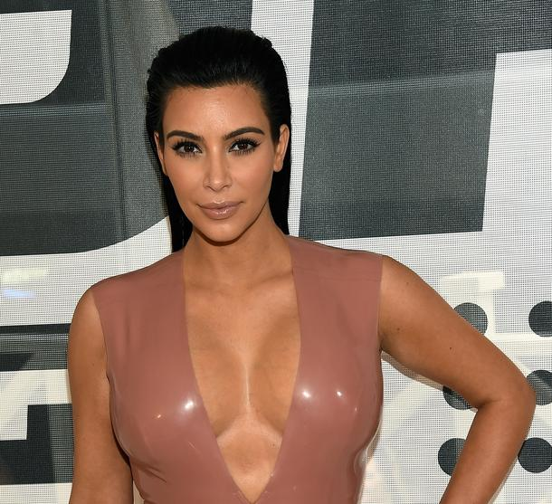 Ile kosztuje lekcja makijażu z Kim Kardashian?