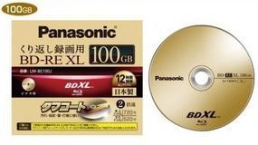 100 GB dyski Blu-ray z wielokrotnym nagrywaniem