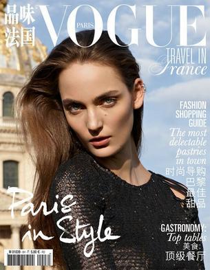"""Zuza Bijoch na okładce dodatku o podróżach Vogue Paris"""""""