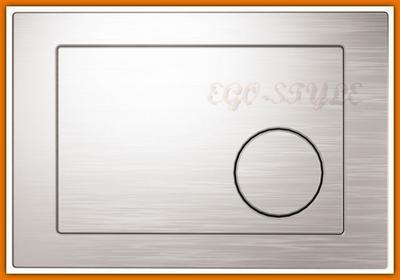 Cersanit Przycisk chrom mat LINK kółko K97-091
