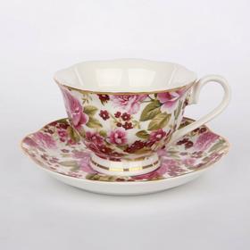 Altom No Filiżanka do kawy porcelana Różany Ogród zestaw 2 filiżanek opakowanie prezentowe)