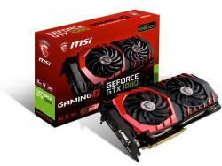 MSI GeForce GTX 1080 Gaming X VR Ready