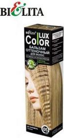 Belita & Vitex Lux Color odżywka koloryzująca do włosów ton 05 kol. karmel