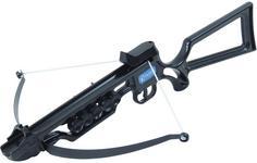 Petron Sports Wysokiej Jakości Kusza Zabawka Stealth Crossbow Kit +