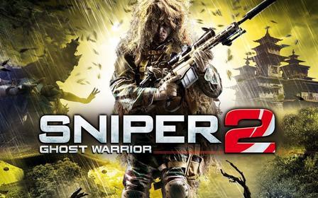 Sniper: Ghost Warrior 2 Edycja Limitowana PS3