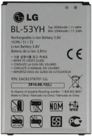 LG BL-53YH