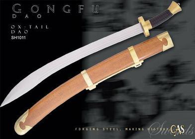 Hanwei Ox-Tail Dao Kungfu Sword SH1011