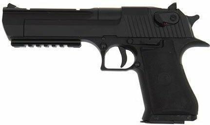Pistolet AEG CM121 (CM121) G