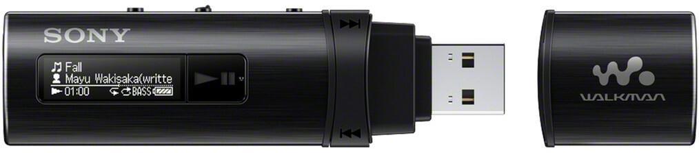 Sony NWZ-B183F 4GB