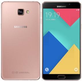 Samsung A9 2016 A9000 Różowy