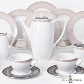 Kristoff Serwis kawowy na 6 osób Ida, 21 elementów