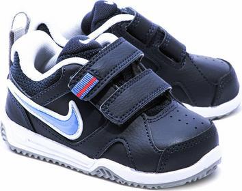 Nike Lykin 11 - Granatowe Ekoskórzane Sportowe Dziecięce - 454476 403 - Granatow