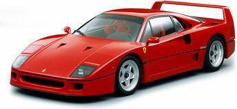 Silverlit Ferrari F40
