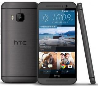 HTC One M9 32GB Szary
