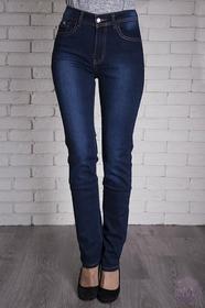 Vavell Spodnie jeansy prosta nogawka z wyższym stanem granatowy