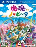 Touch My Katamari PS Vita