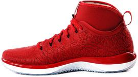 AIR Jordan BUTY JORDAN TRAINER 1 - 845402-605