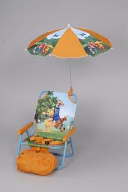 Krzesełko dziecięce z parasolką - Kubuś Puchatek; 02906