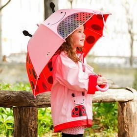 Skip Hop Parasolka Zoo Biedronka