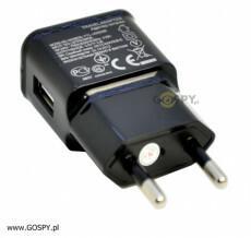 gospy.pl Ładowarka sieciowa USB 14215
