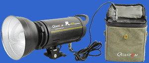 Quantuum R+ Dual Power 600Ws