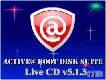 LSoft Active Boot Disk Suite Personal
