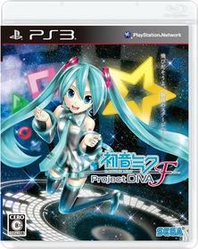 Hatsune Miku: Project DIVA F PS3