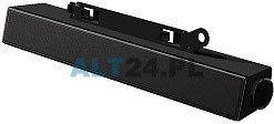 Dell Listwa głośnikowa AX510 520-10703