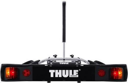 Thule Thule RideOn