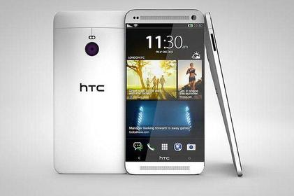 HTC One M9 32GB Srebrny