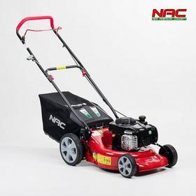 NAC S461H BS500E