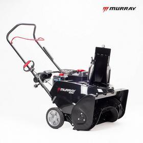 Murray SNOW SERIES 800