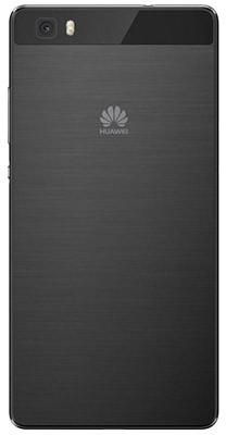 Huawei P8 Lite Czarny