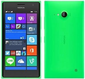 Nokia Lumia 730 Dual SIM Zielony