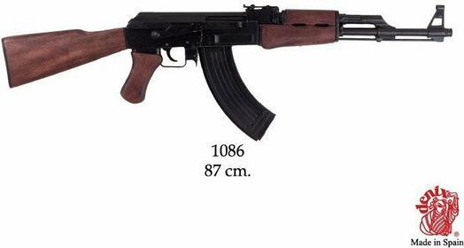 Denix WYJĄTKOWY AK-47 KARABIN KAŁASZNIKOW -REPLIKI BRONI PALNEJ