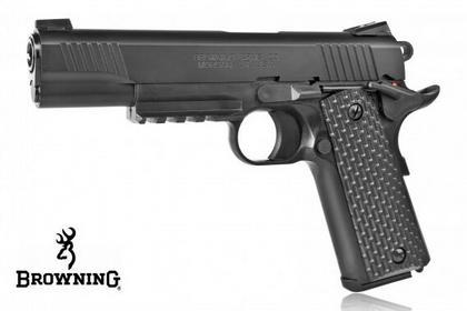 Pistolet ASG BROWNING 1911 HME sprężynowy 2.5878