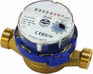 Powogaz APATOR Wodomierz do zimnej wody JS 1,6 Smart+ jednostrumieniowy antymagnetyc