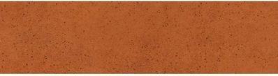 Paradyż CERAMIKA SP. Z O.O. Pł.elewacyjna AQUARIUS BROWN 065X245 (0,71M2) GAT.1