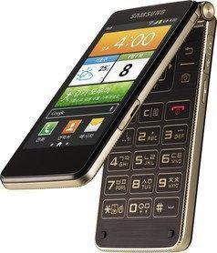 Samsung Galaxy Golden i9235
